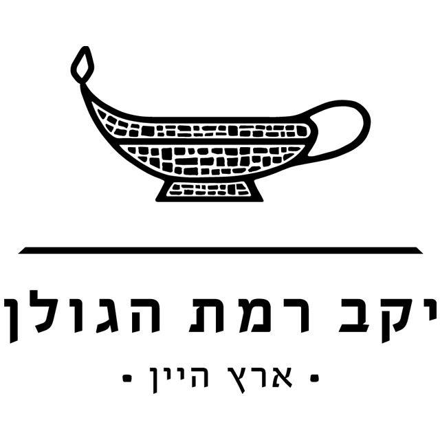 ירדן רמת הגולן - Golan Heights Winery