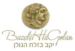 בזלת הגולן - bazelet hagolan