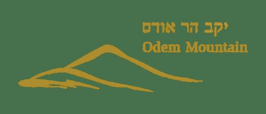 הר אודם - Har odem
