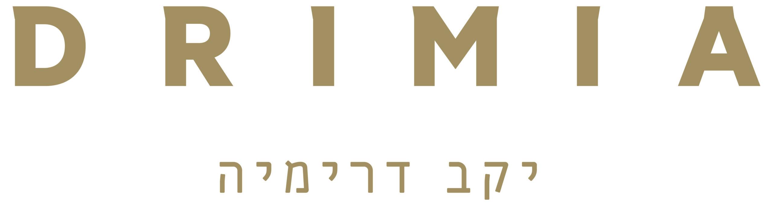דרימיה - Drimia